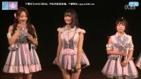 【SNH48】Team NII《我的太阳》暨N队成立两周年纪念公演 20151115 MC2