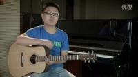 35音组与乐音体系 吉他初级入门教程教学 高音教公开课第35节(基础卷)