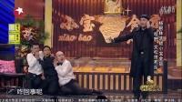宋小宝文松程野杨冰小品大全搞笑最新《打劫》欢乐喜剧人2015