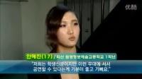 [Predebut]20110920 MAMAMOO出道前 辉人&华莎高中新闻报道