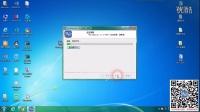 NoteExpress下载及安装教程