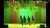 [Predebut]MAMAMOO出道前 辉人&华莎 高中舞蹈表演