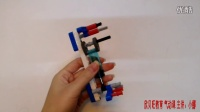 剪叉式升降机1-搭建讲解
