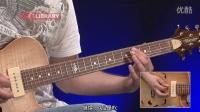 Jazz节奏吉他——第三课 引入半音阶知识