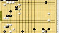 〖围棋-攻与守的平衡(01)-郭天瑞讲解〗