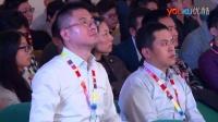 2015第五届天使及早期投资峰会在沪举行