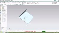 UGNX10.0钣金6-折弯_H264高清_1280x720