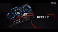 Fascinating LED features! - GIGABYTE XTREME GAMING