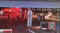 都市晚高峰20151117两货车相撞 12万多元救援拖车费难住车祸司机