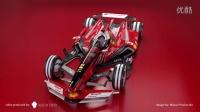 F1 Ferrari 2030 concept