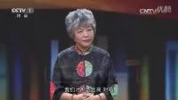 《开讲啦》 20150912 本期演讲者:李玫瑾