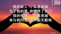 【良人佳偶 My Beloved】北京尼希米音乐事工