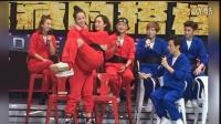《快乐大本营》迪丽热巴现场公主抱杨幂  做游戏时摔倒受伤