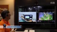 2015台北智慧城市展-智慧校園解決方案介紹