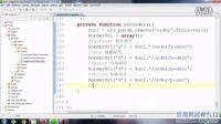 18后盾网php视频教程.完成商品排序功能