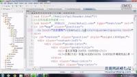 19后盾网php视频教程.商品细节页的展示
