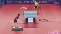 樊振东vs许昕 2015瑞典公开赛男单决赛