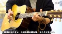 Samhoo SD-29单板吉他试听视频