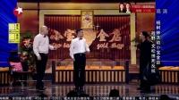 欢乐喜剧人2015宋小宝全集小品《超级变变》