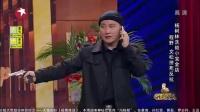 欢乐喜剧人2015宋小宝全集小品小沈阳《 真的来抢劫了》