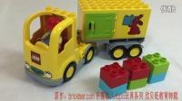 LEGO DUPLO Yellow Truck set 10601 NEW 2015