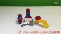LEGO DUPLO Marvel Spider-Man 10607 Web-Bike Workshop from 2015
