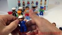 LEGO DUPLO EDUCATION 9224 COMMUNITY PEOPLE Set