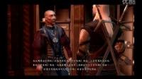 巫师1加强版(DLC边际效应)中文全剧情流程第2期