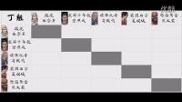 ★华山论剑★那雉杯侠客风云传武道会(0):预告实况