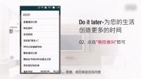 《玩友记》 第三集 华硕ZenFone Selfie神拍机