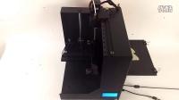 机器调试【4】联机打印