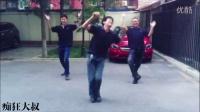 《唐人街探案》片尾曲《薩瓦迪卡》全民齊跳招财舞