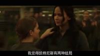 《饥饿游戏3(下)》曝人物特辑 大表姐杀青不舍 151119
