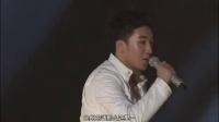 【音乐芯】BigBang(中字)首尔演唱会