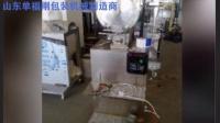 单福刚包装机械制造公司
