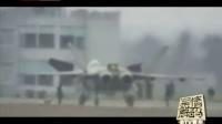实拍:歼-20短距起飞 一项战力完胜美俄王牌