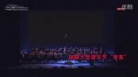 2016新年演出季 乐舞新禧·维也纳广播交响乐团音乐会