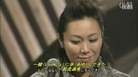 (中日双字幕)未来へ-kiroro _标清