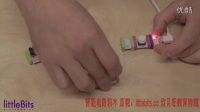 littleBits Smart Home- SMS Doorbell & Answering Machine