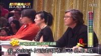 【慈吧】百人淘汰賽(上)