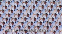 02保卫黄河(歌词字幕)