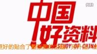 【扬大】汉字创意大赛闲暇视频