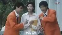 台湾经典喜剧电影《逃学战警》吴奇隆杨采妮 金城武  国语 高清_标清