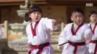 儿童 幼儿 跆拳道舞 跆舞 태권체조2