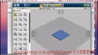 Lego Digital Designer-Basic Tutorial