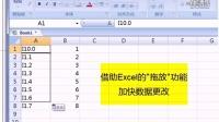 Eplan 第30讲 表格式编辑
