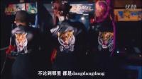 2NE1 中字回归MV CL 《HELLO BITCHES》 你 坏女孩 李彩麟 2ne1 2n1