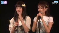 SNH48 NⅡ 20151120 MC合集 我的太阳 公演