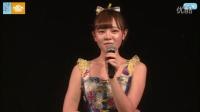 2015-11-22 SNH48 TeamHII公演MC剪辑