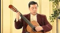 《小步舞曲(巴赫)》赵长贵古典吉他考级3级讲解示范_标清